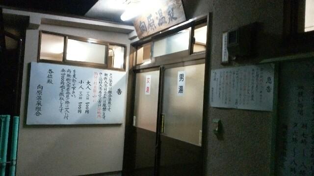 f:id:yawarakawakadori:20161103170852j:image