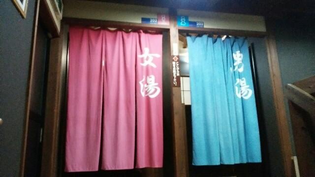 f:id:yawarakawakadori:20161112093516j:image