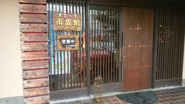 f:id:yawarakawakadori:20161115225225j:image