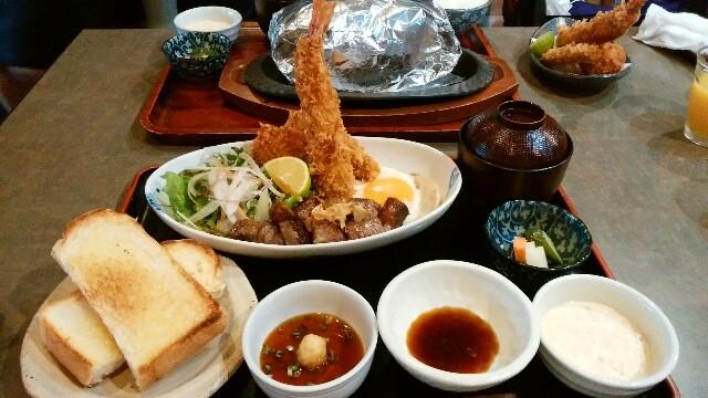 f:id:yawarakawakadori:20161115225842j:image