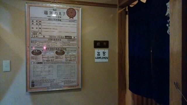 f:id:yawarakawakadori:20161127160246j:image