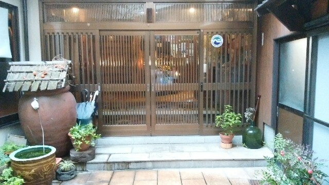 f:id:yawarakawakadori:20161127162336j:image