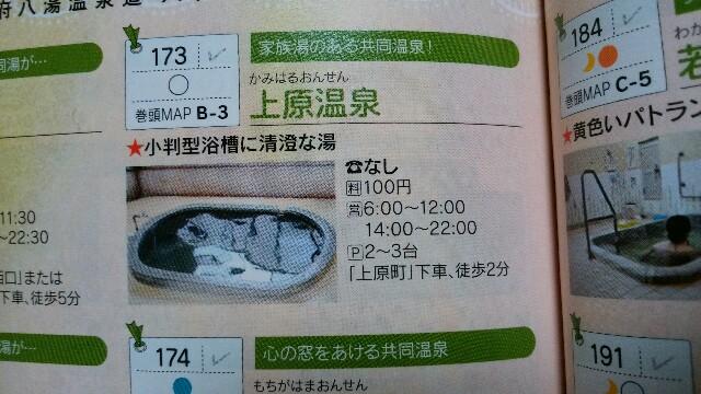 f:id:yawarakawakadori:20161210204510j:image