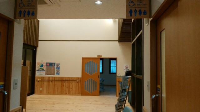 f:id:yawarakawakadori:20161210204706j:image