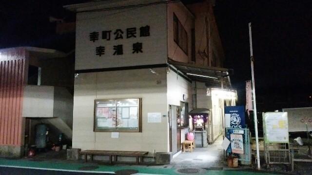 f:id:yawarakawakadori:20161216193416j:image