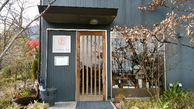 f:id:yawarakawakadori:20170112201212j:image