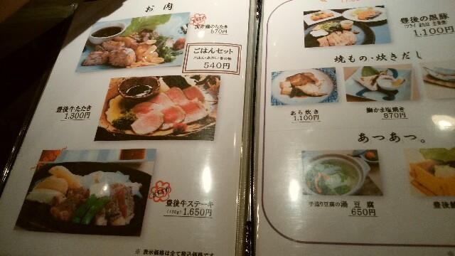 f:id:yawarakawakadori:20170112211944j:image