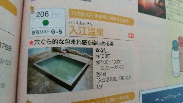 f:id:yawarakawakadori:20170306113713j:image
