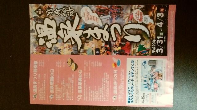 f:id:yawarakawakadori:20170410194558j:image