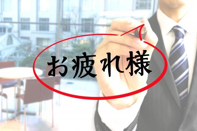 f:id:yawatakomaginu:20190112000027p:plain
