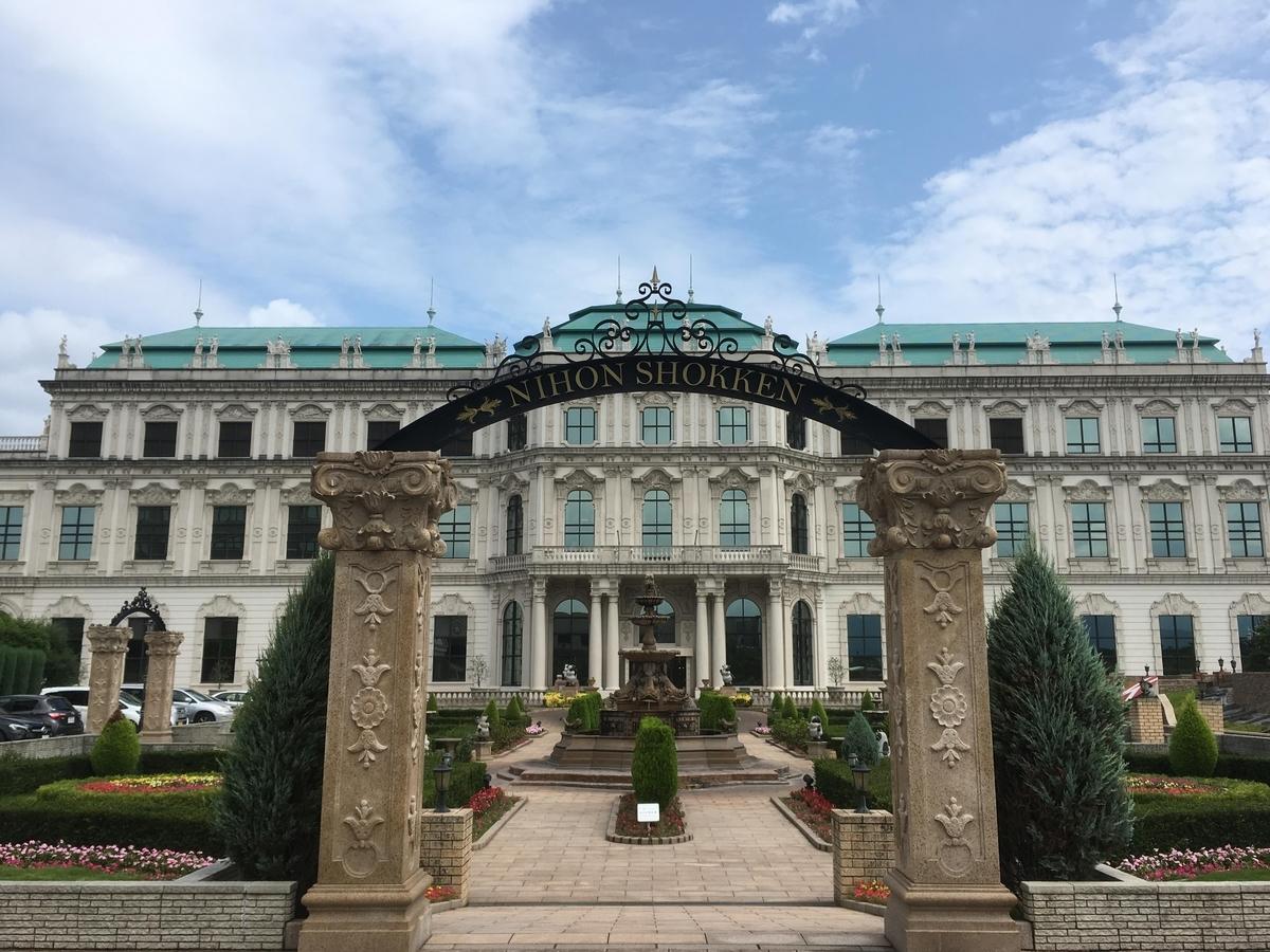 シェーンブルン 宮殿 工場