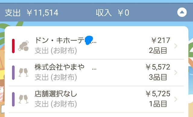f:id:yaya-chan:20200814094924j:image