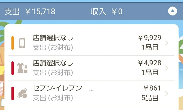 f:id:yaya-chan:20200814100324j:image