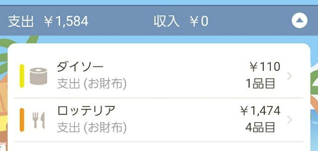 f:id:yaya-chan:20200814101257j:image