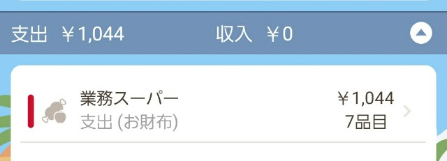 f:id:yaya-chan:20200817230501j:image