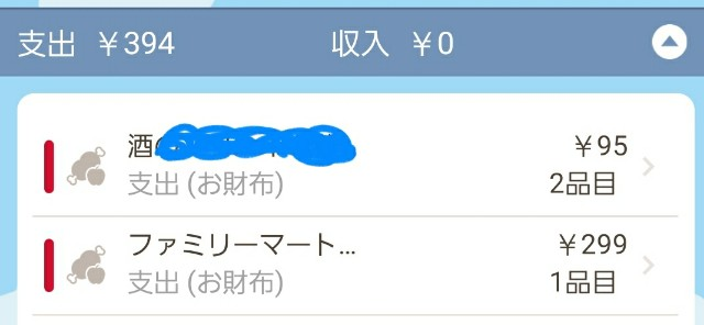 f:id:yaya-chan:20200903135017j:image