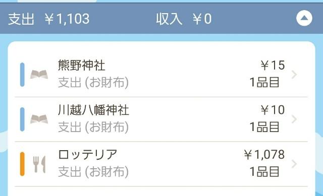 f:id:yaya-chan:20210714221838j:image