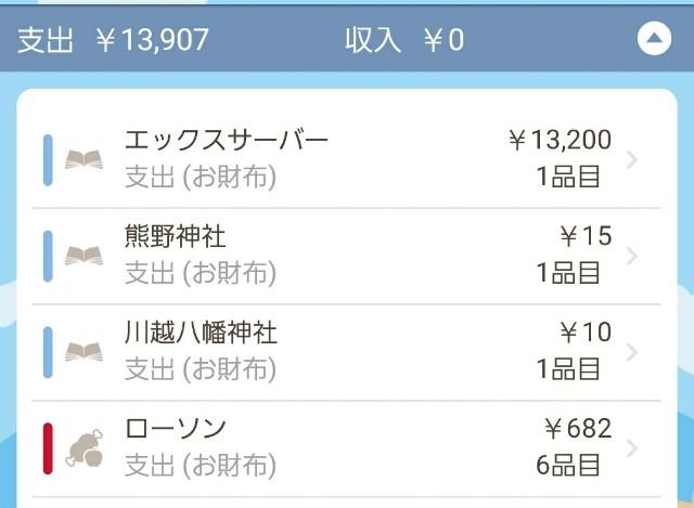 f:id:yaya-chan:20210720203500j:image