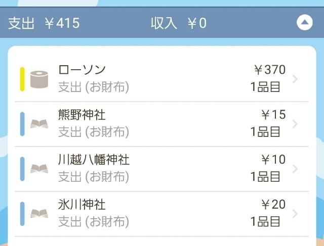 f:id:yaya-chan:20210720205101j:image