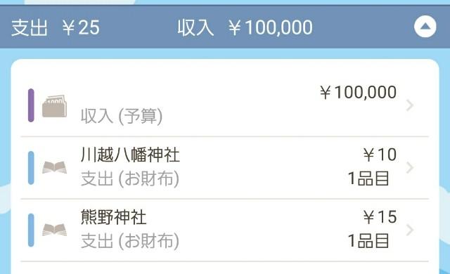 f:id:yaya-chan:20210802110347j:image