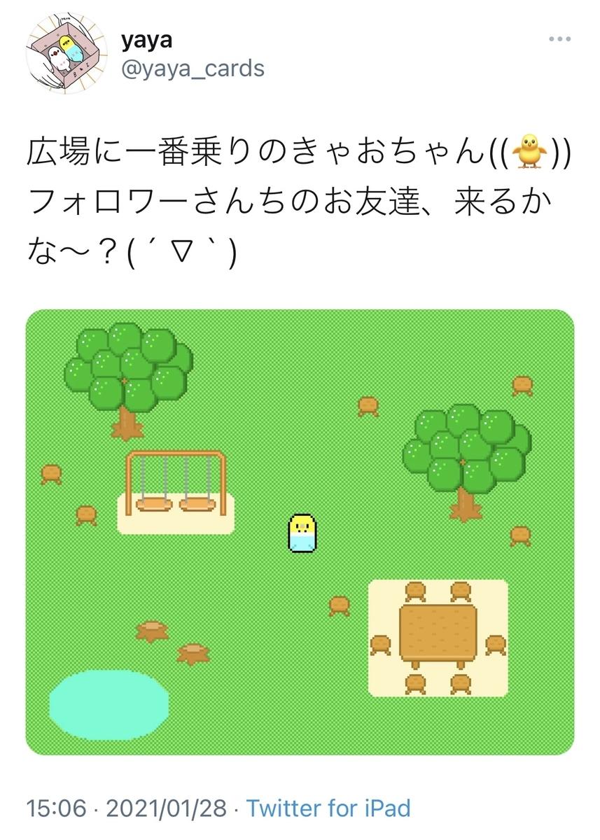 広場ドット絵1