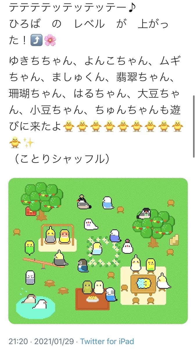 広場ドット絵5