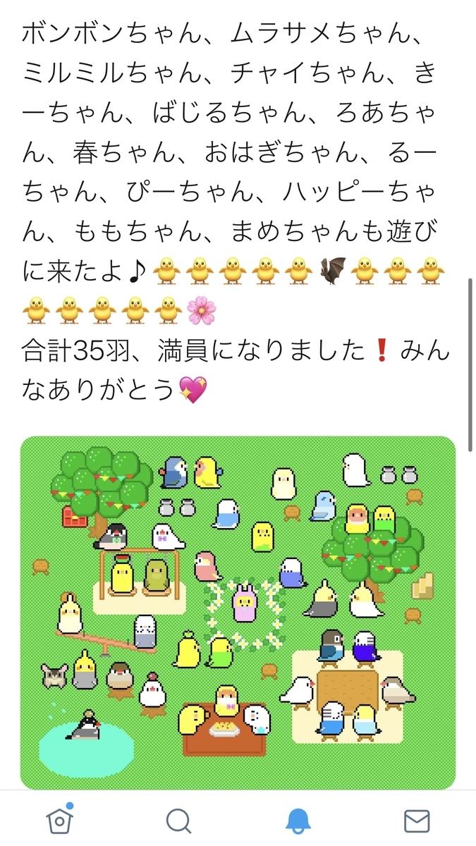 広場ドット絵6