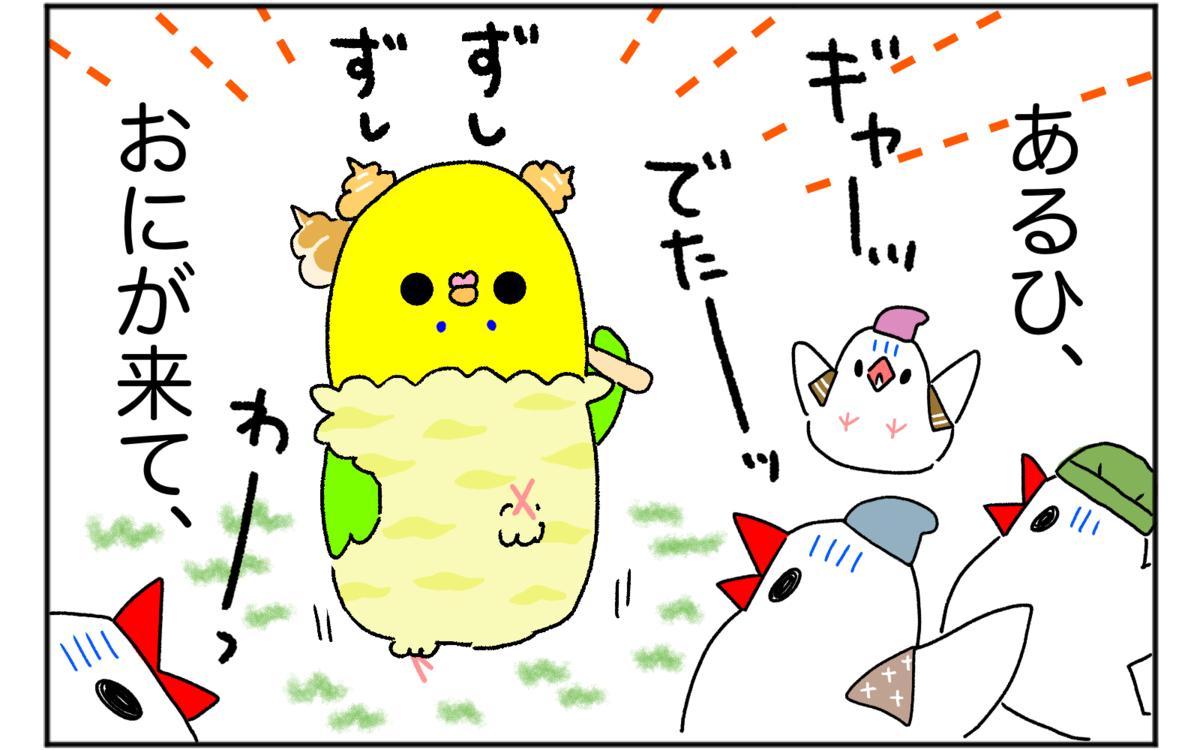 桃太郎3-2