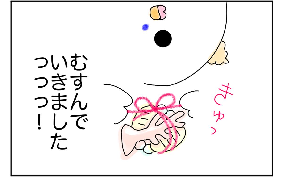 桃太郎3-4