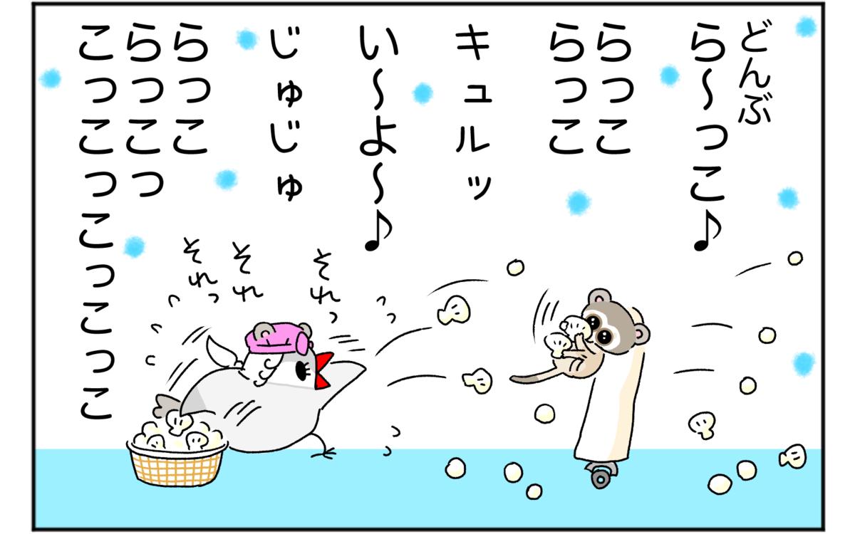 桃太郎3-9
