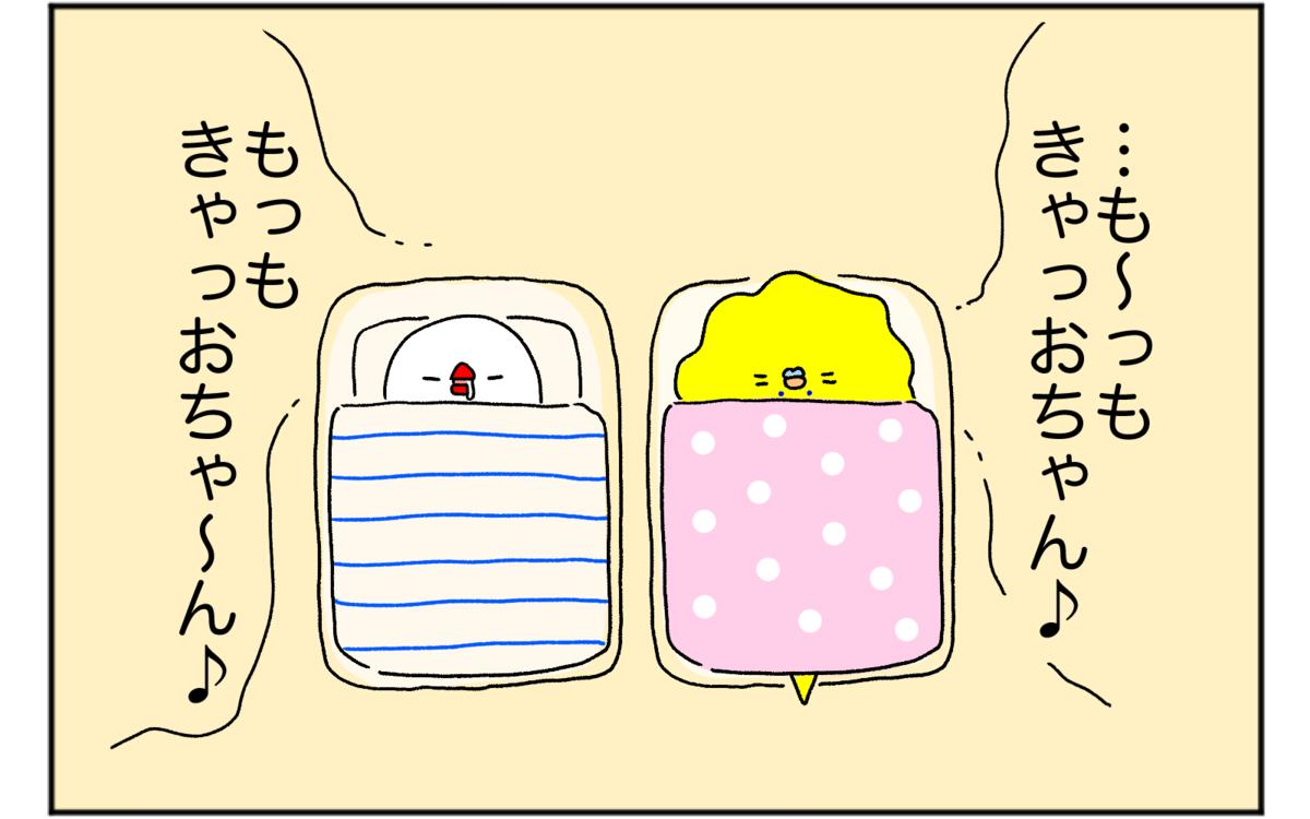 桃太郎3-12