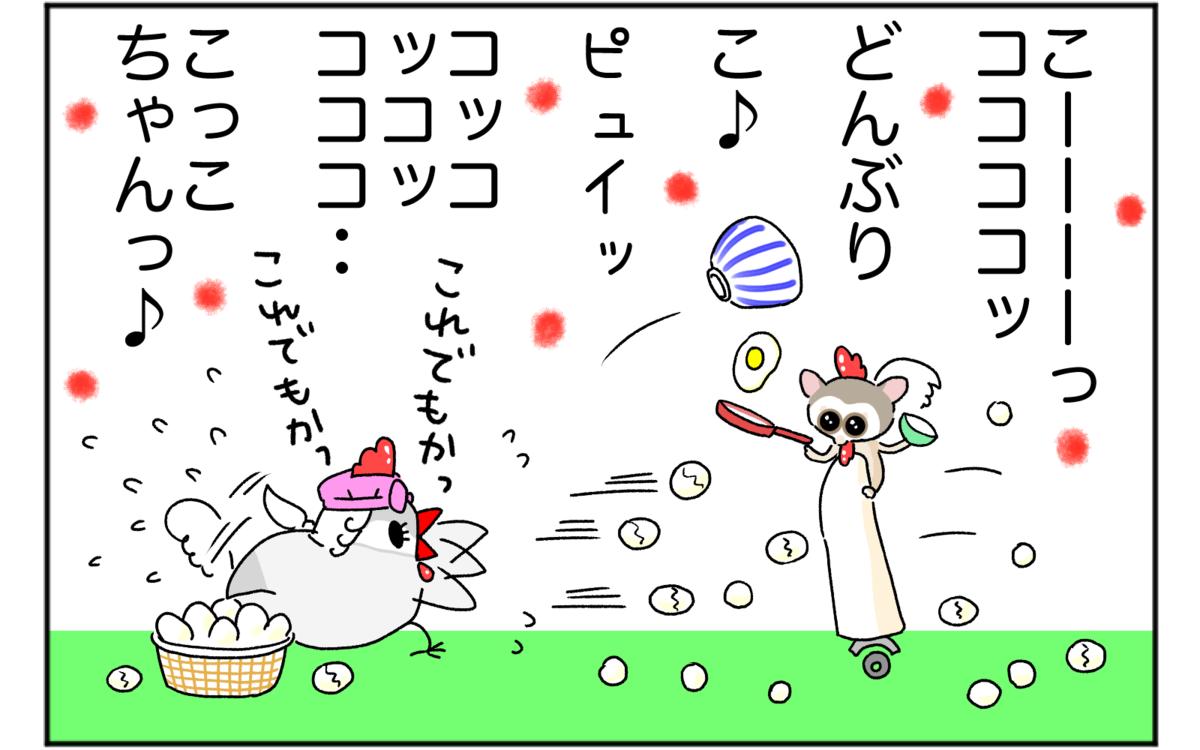 桃太郎3-10