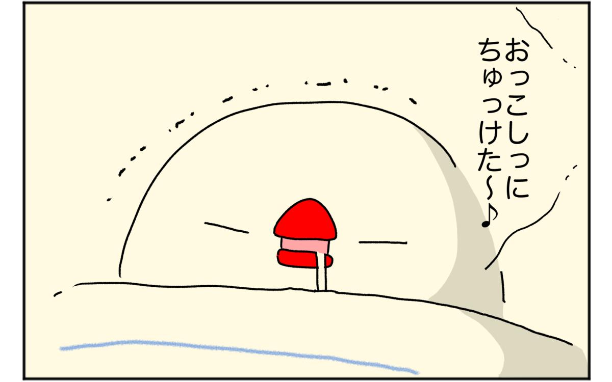 桃太郎3-13