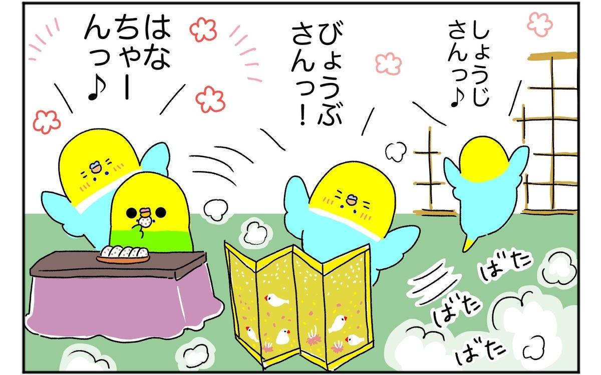 漫画2021-2-23-3