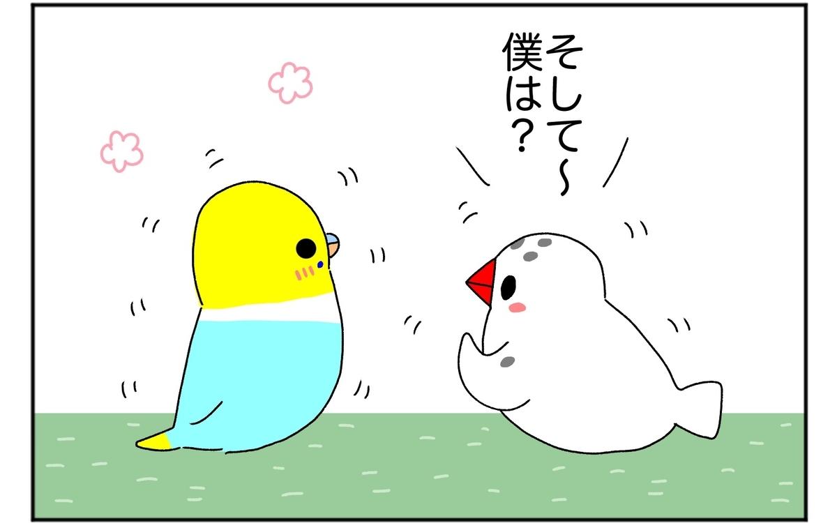 漫画2021-2-23-4