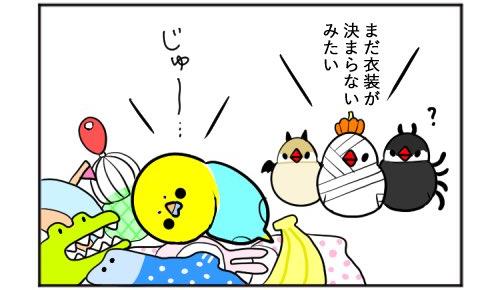 漫画2021-2-23-6