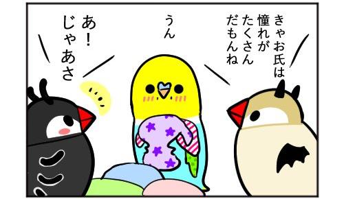 漫画2021-2-23-7