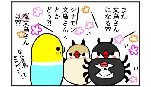 漫画2021-2-23-8