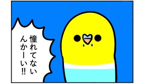 漫画2021-2-23-9