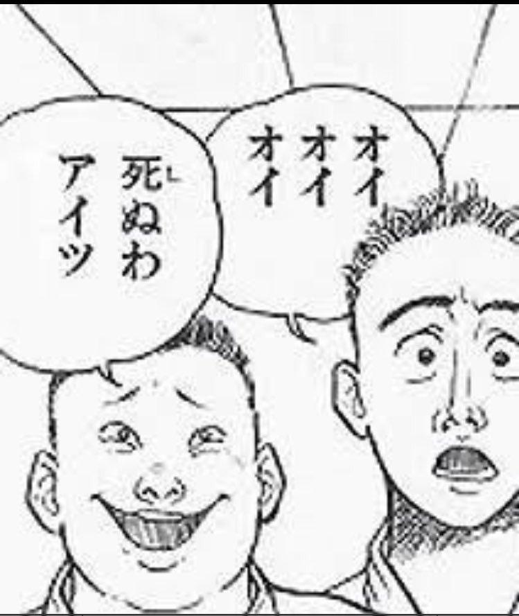 f:id:yayayasaka:20171027170529j:plain