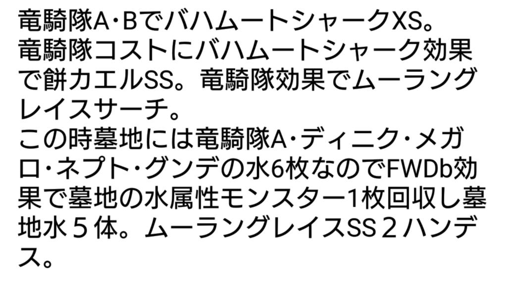 f:id:yayayasaka:20171119140000j:plain