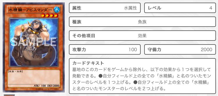 f:id:yayayasaka:20171220213010p:plain