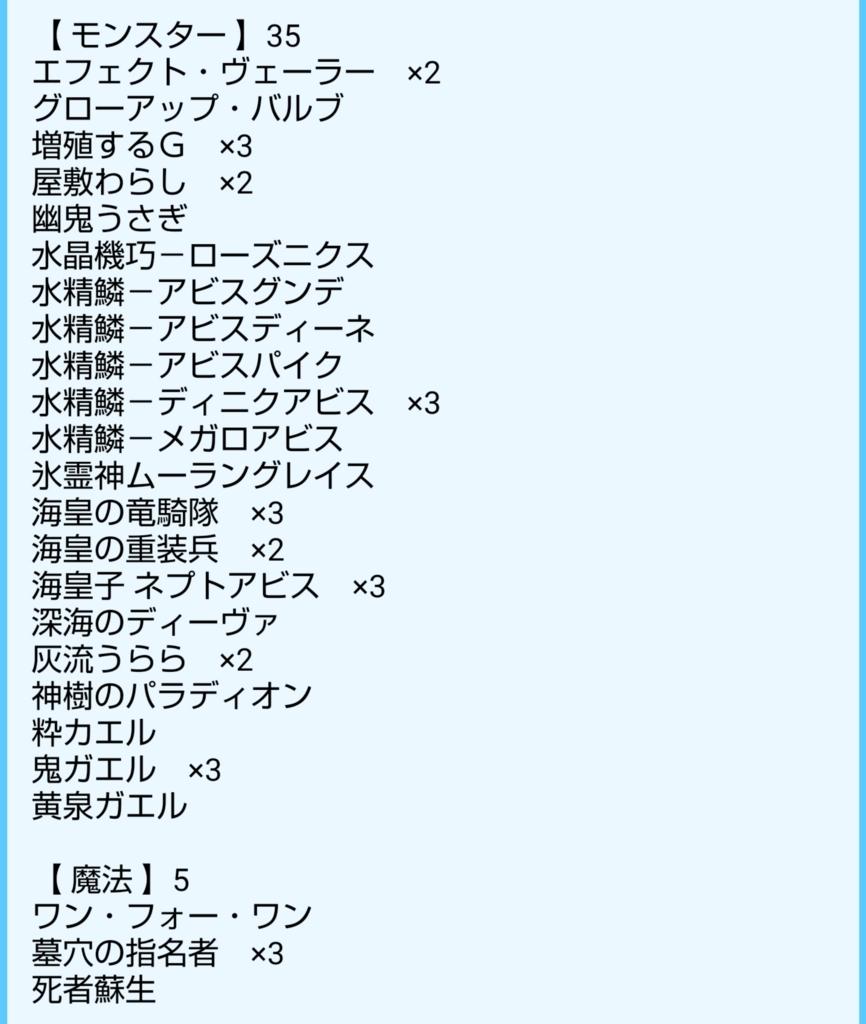 f:id:yayayasaka:20180813000822j:plain