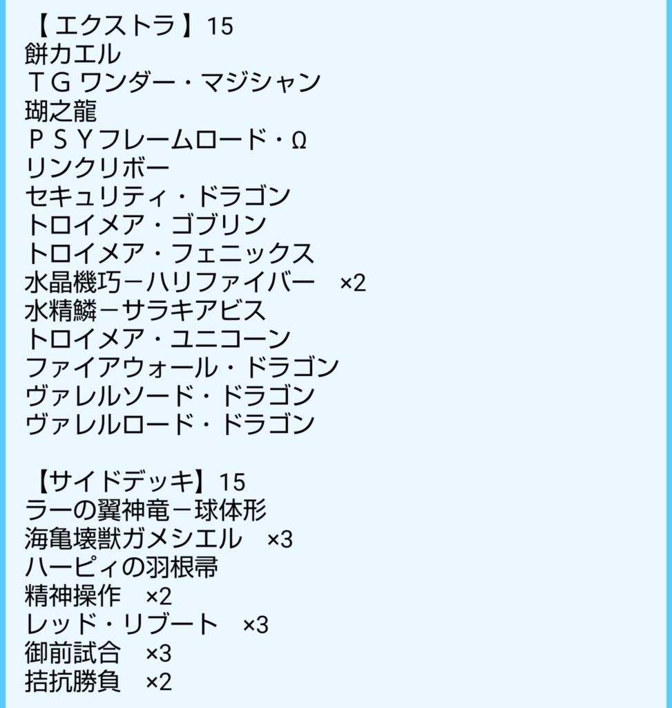 f:id:yayayasaka:20180813000847j:plain