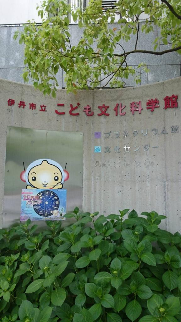 f:id:yayoi-blog:20170512174603j:plain