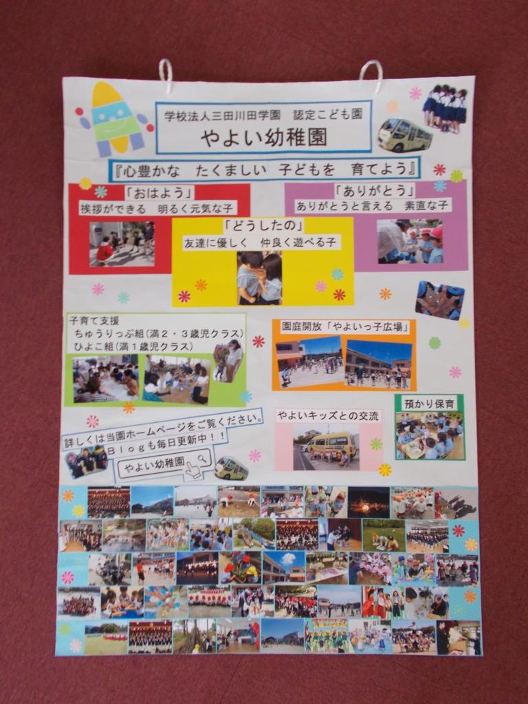 f:id:yayoi-blog:20170629165230j:plain
