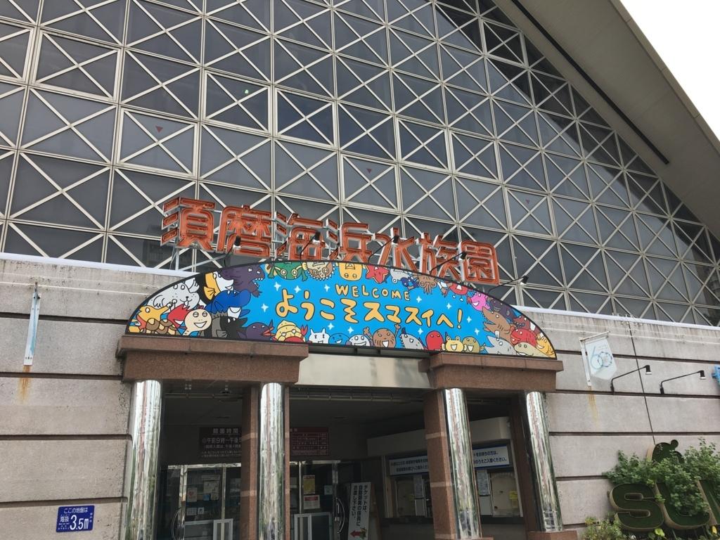 f:id:yayoi-blog:20170905164128j:plain