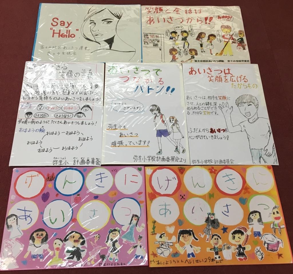 f:id:yayoi-blog:20171205171706j:plain
