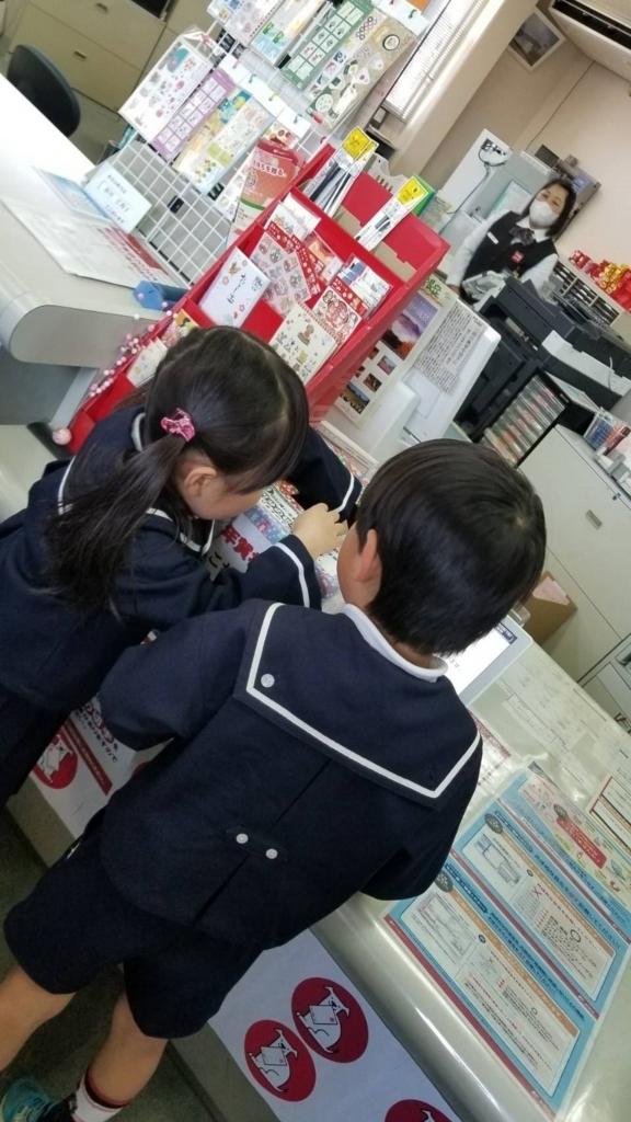 f:id:yayoi-blog:20171222160037j:plain