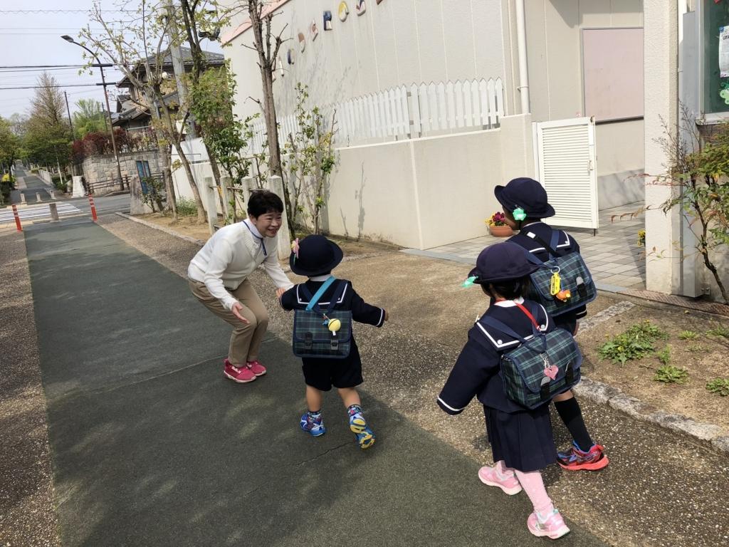 f:id:yayoi-blog:20180412192835j:plain